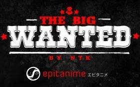 BIG WANTED#2 : la Horde envahit Epitanime